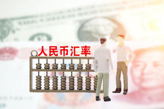 人民币兑美元贬值如何应对?利好板块及利空板块全解   _法国新闻_法国中文网