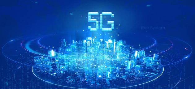 5G布局的竞速赛已经全面打响 珠三角和长三角竞争尤为激烈