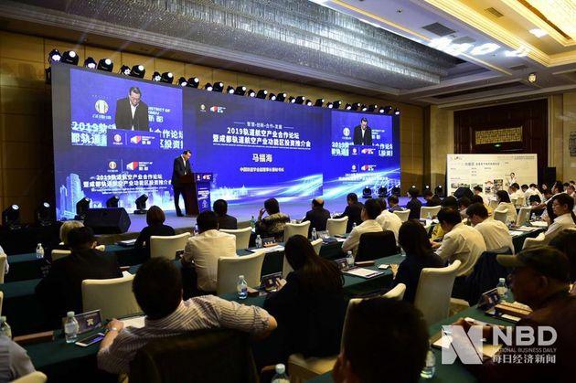 成都新都区北京推介会 对接60多家轨道交通与航空航天企业