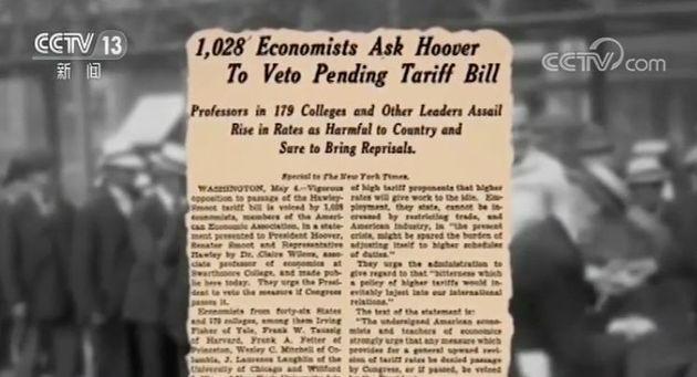 """无视经济学家建议 美国,似乎忘了80多年前的""""惨痛经历"""""""