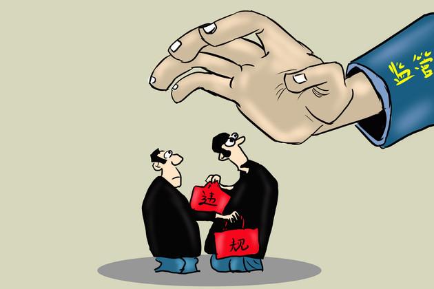 正中珠江爆雷 26家企业IPO申请被中止   _法国新闻_法国中文网