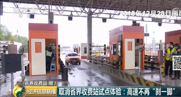 四川省高速管理局局长刘洁梅:相关的收费还是按统一结算的方式来进行,要发挥我们川渝两地高速公路一张网的运行效率。