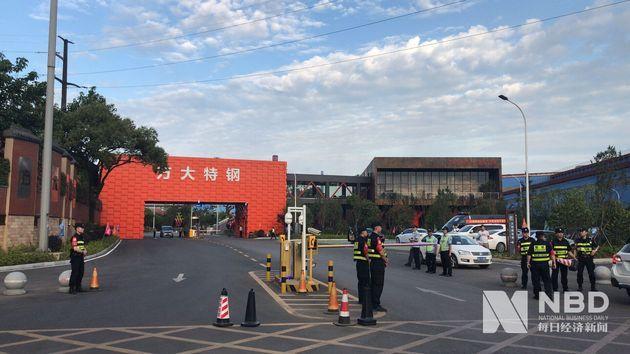 方大特钢:燃爆事故已造成一死九伤 预计将对今年生产经营业绩造成影响   _中欧新闻_欧洲中文网