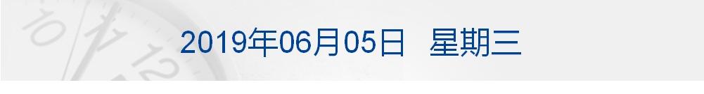 每经13点丨进入太空新方式:中国航天完成首次海上发射;厚朴或联手高瓴及格力管理层一起竞购格力电器15_中欧新闻_欧洲中文网