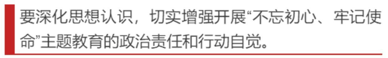 社论:以大城崛起助力中华民族伟大复兴