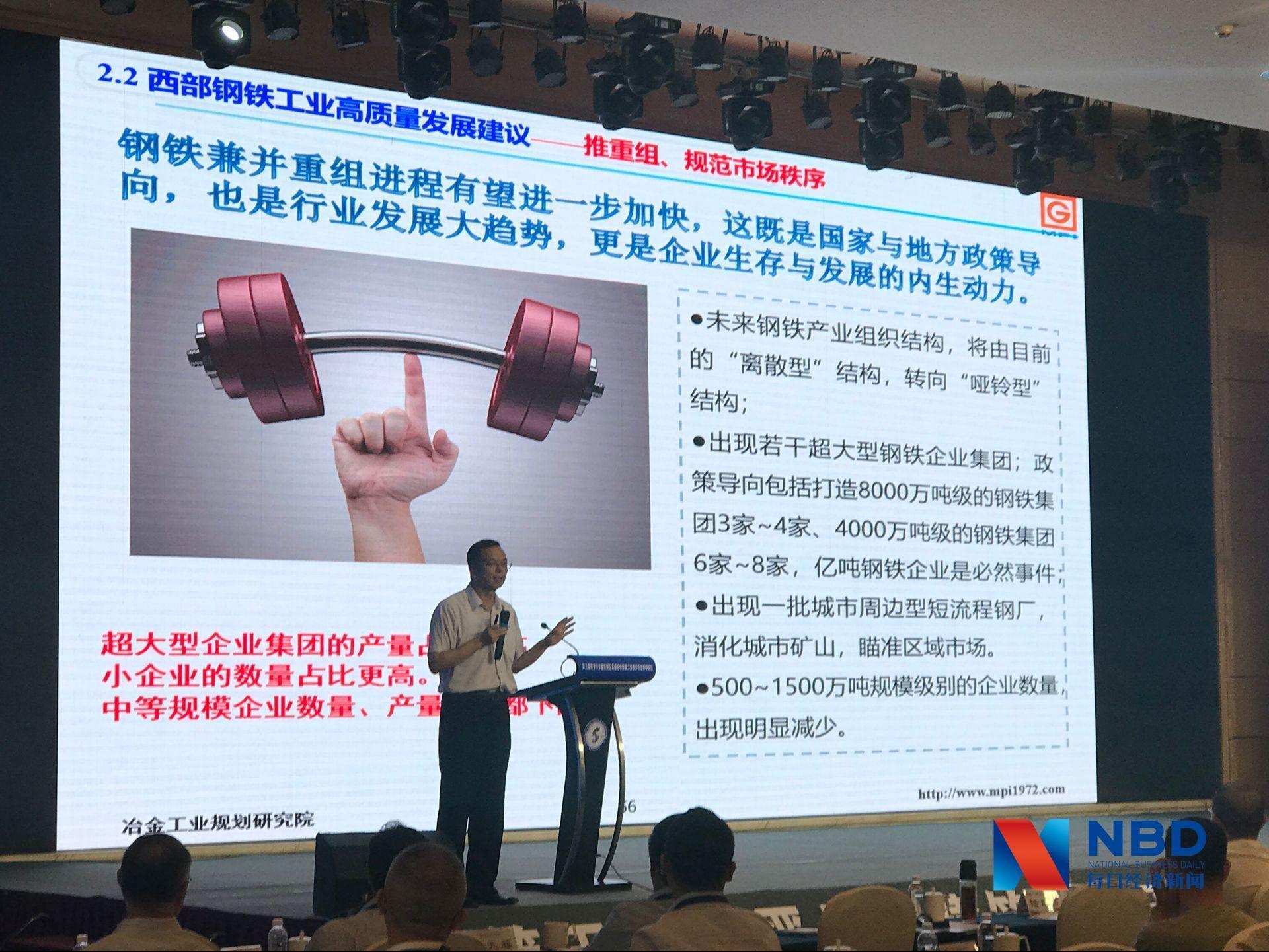 """中国宝武合并马钢集团 这匹""""宝马""""将掀钢企兼并重组潮?"""
