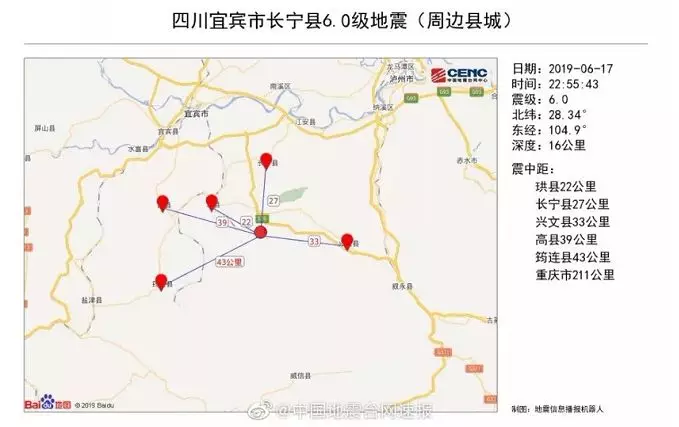 四川宜宾6.0级地震 地震灾区上市公司有何影响?