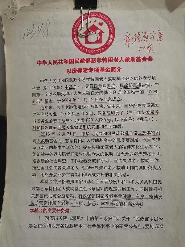 http://www.ddhaihao.com/dushuxuexi/23318.html