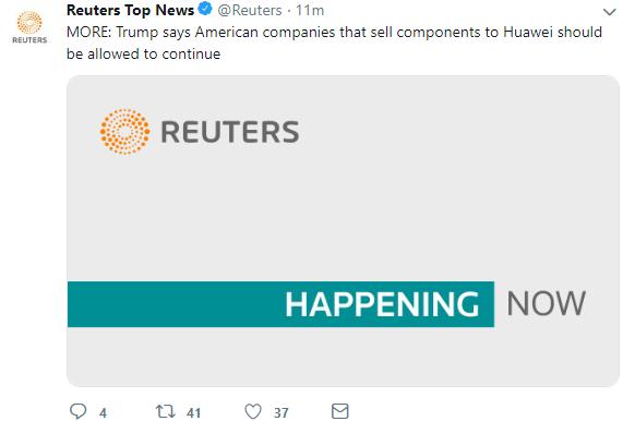 快訊!特朗普稱美國公司可繼續向華為出售零件