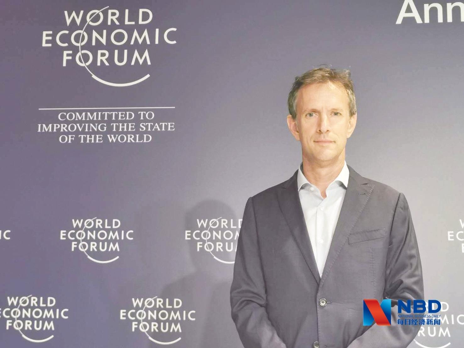 每經記者對話世界經濟論壇戰略溝通主管奧利弗-鄭州小程序開發