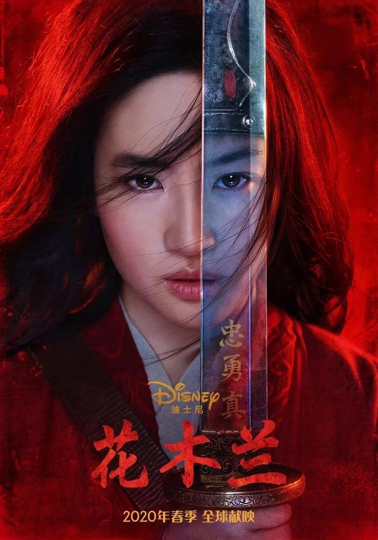神仙姐姐变佟掌柜?从《花木兰》中,看到迪士尼对中国市场的空前野心