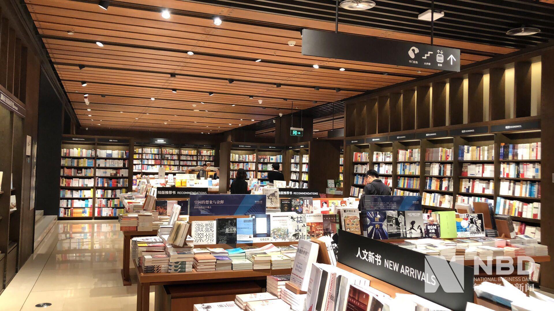 """亚马逊中国挥别纸书 在线图书零售迎""""三国杀"""""""