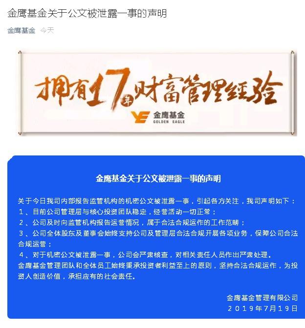 每经21点丨北京朝阳107人感染诺如病毒,调查发现10人偷排污水被刑拘;金鹰基金称机密公文被泄露,将_中欧新闻_欧洲中文网