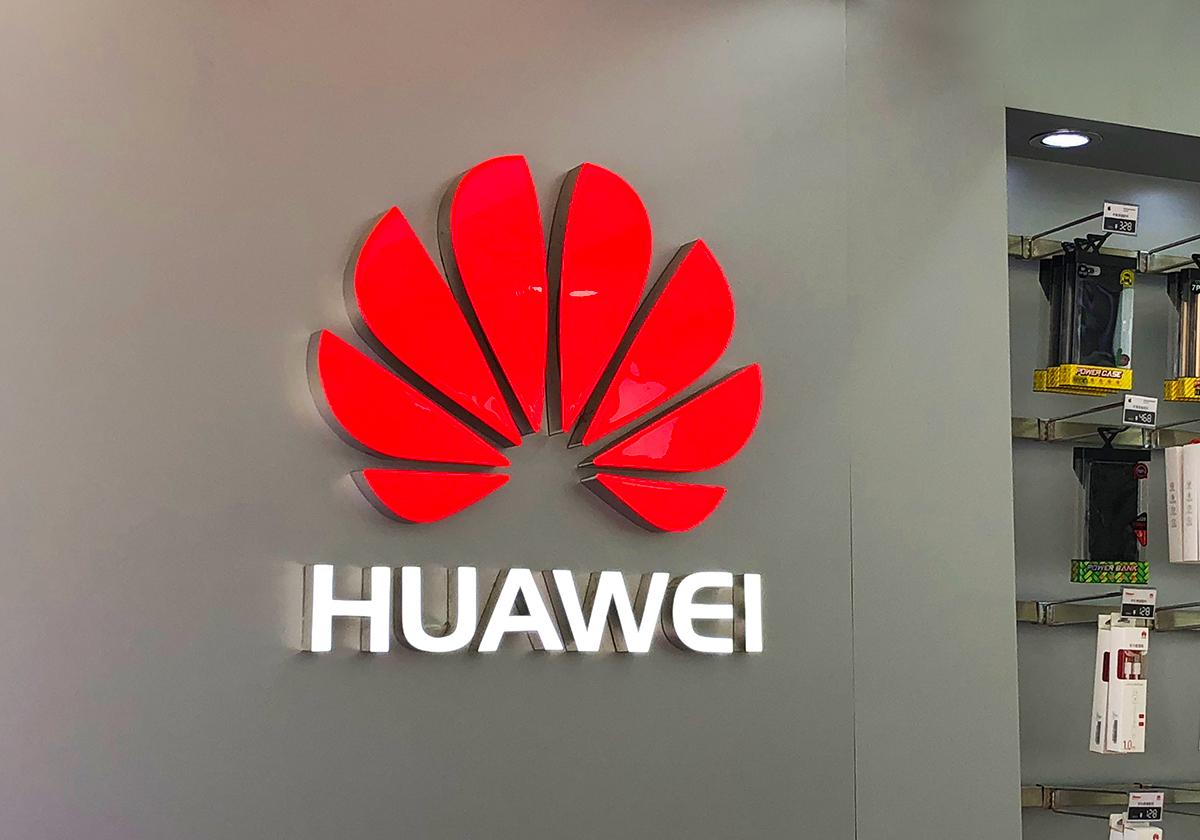 上半年智能手机国内销售1.9亿部 华为市场份额达34.3%