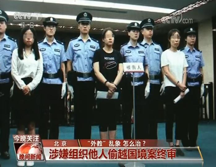 近日,北京三中院对刘某娟等三人涉嫌组织他人偷越国境案作出终审判决。这三名被告人明知没有合法入境手续,还非法组织多人入境,并介绍他们非法从事劳务。据了解,被告人组织的这些人主要是通过办理学习签证、商务签证等短期签证,获得来华机会。