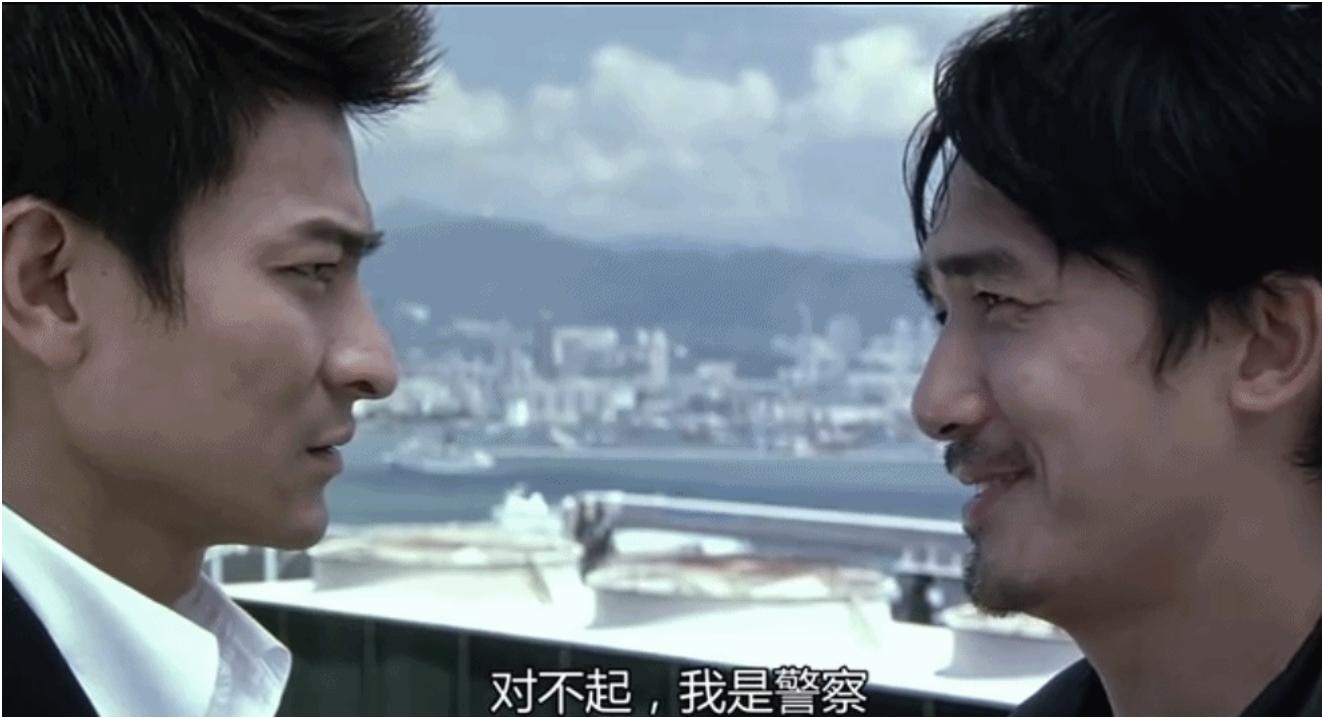 """""""香港,不是你想去的地方!""""在那些年里,我们追逐""""先生"""""""