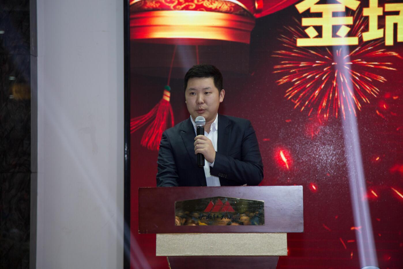 专访金禾实业董事长杨乐:精细化工产品市价回归理性是
