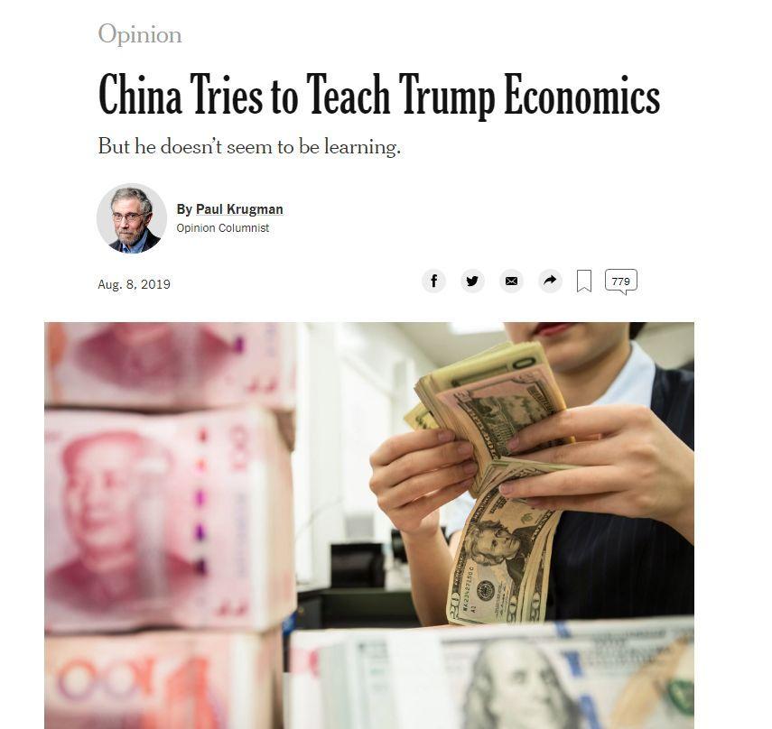 什么专业最赚钱:特朗普又分裂!全世界正为这位领导人抓狂!美