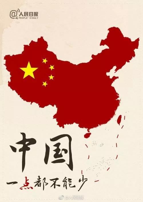 """范思哲之后,蔻驰又将港澳台列为""""国家""""!人民日报:光道歉有"""