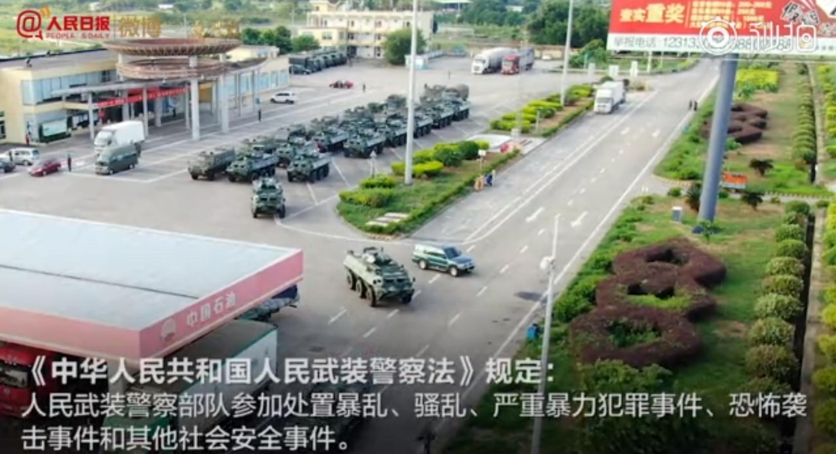 武警车队深圳集结画面曝光(多图)