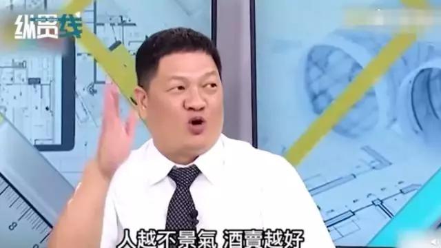 上次是涪陵榨菜,这次是五粮液,台湾电视节目又闹笑话了