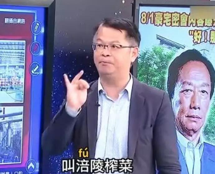 """台湾""""榨菜哥""""收到两箱涪陵榨菜,感叹礼物贵"""