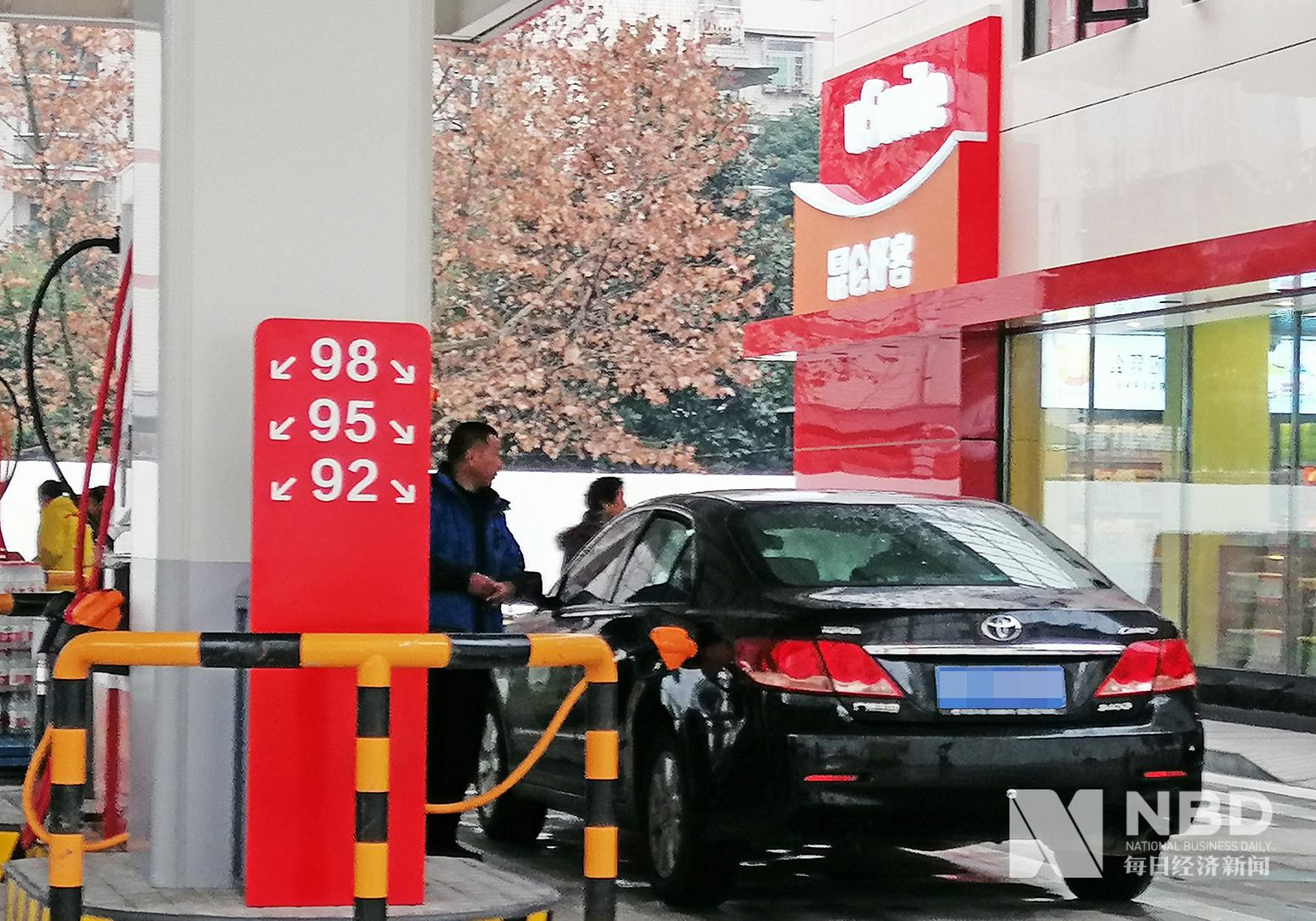 """国内油价""""两连降"""" 私家车明起加一箱油省8元"""