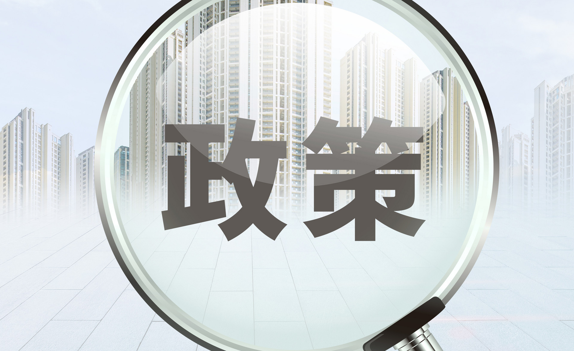 上海银保监局: 全面助推上海科创中心建设