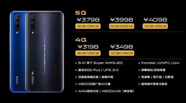 5G手机推入三千元档,首批换机潮有望四季度到来