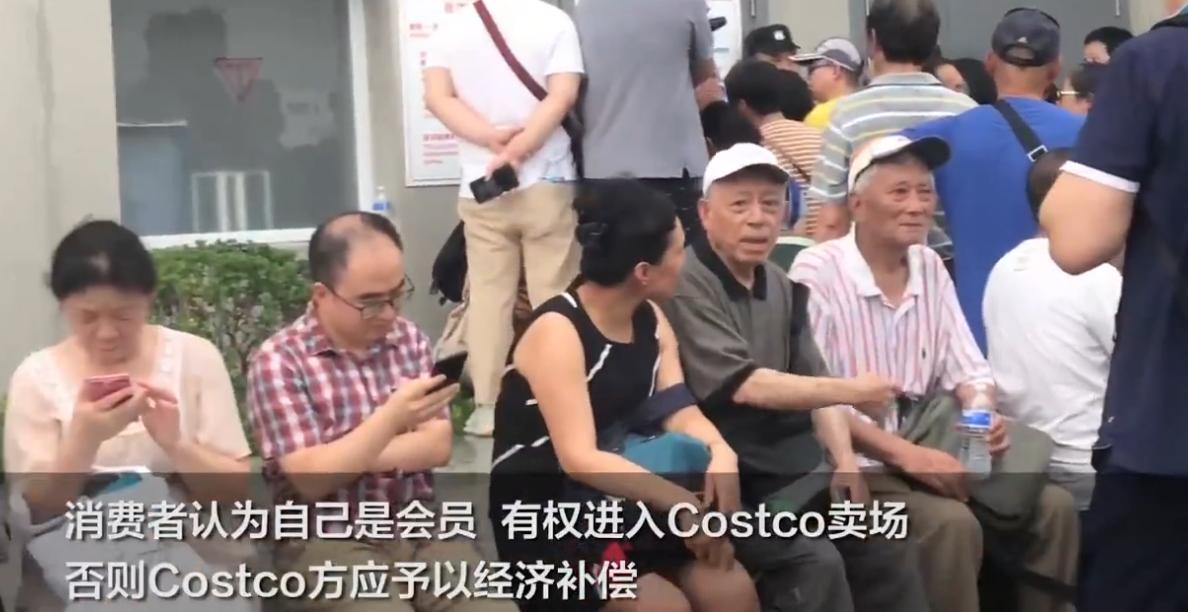 """商超在华赛事下半场:老玩家""""水土不服""""走后 新玩家Costco""""跃"""
