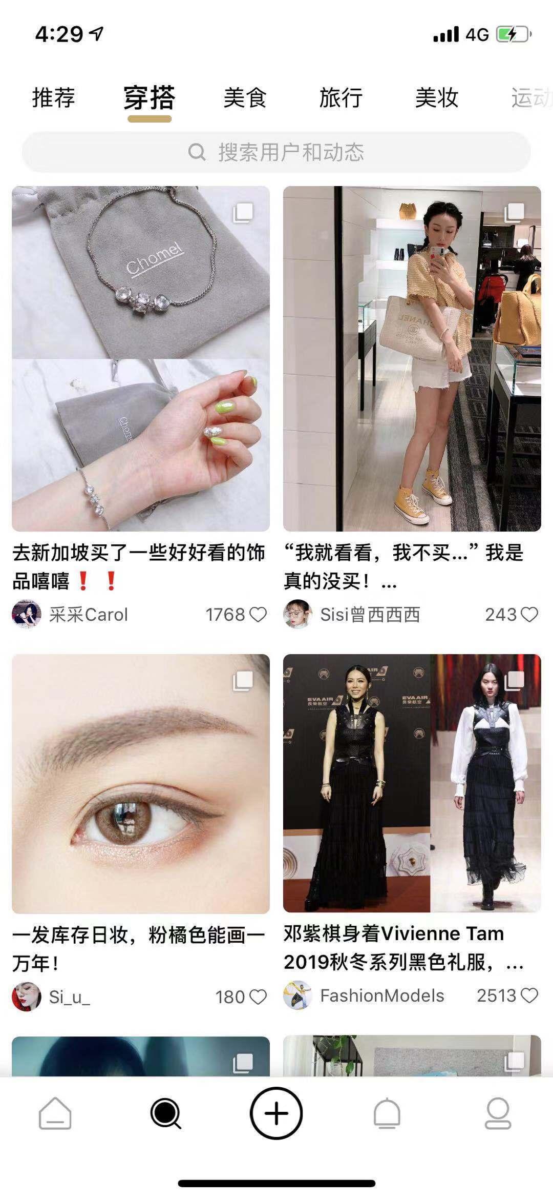 """中国版Instagram?微博推图片社交产品""""绿洲""""正在内测"""