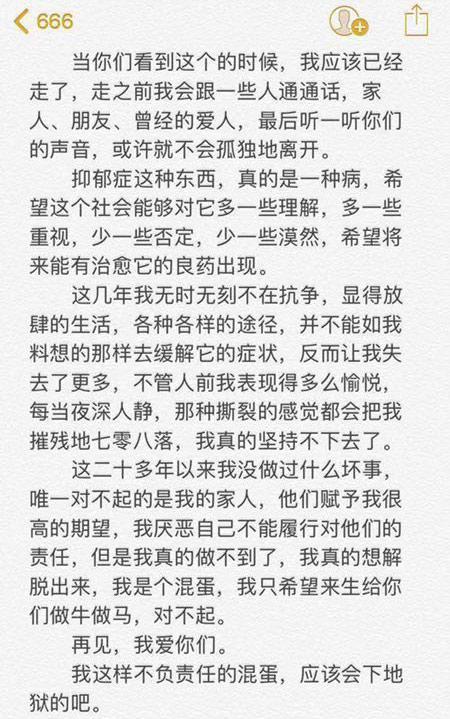 """悲痛!南京""""211""""大学生刚毕业就跳楼自杀,去世前1年56笔网贷"""