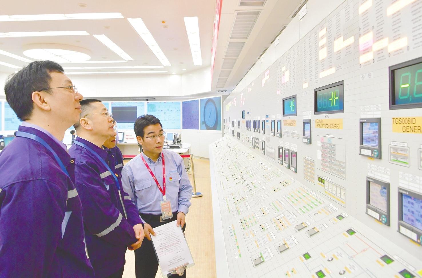 我国核电运行机组80%指标优于世界中值水平