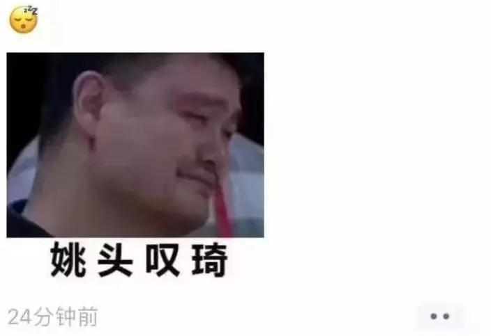 中国男篮,输了,东京奥运,难了!谁该为失败负责?姚明:我!