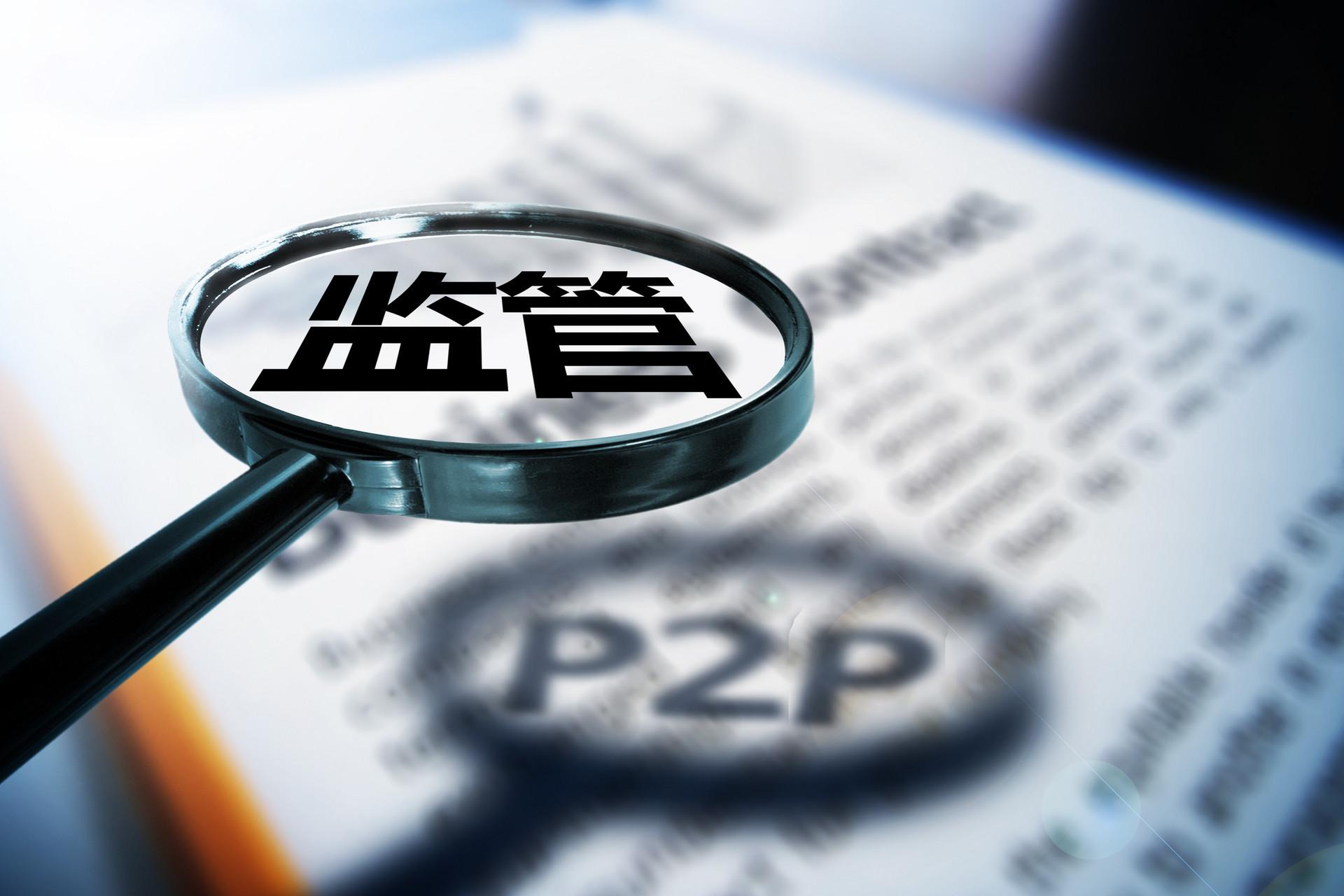 宁夏已经禁止六家P2P机构并已禁止24家