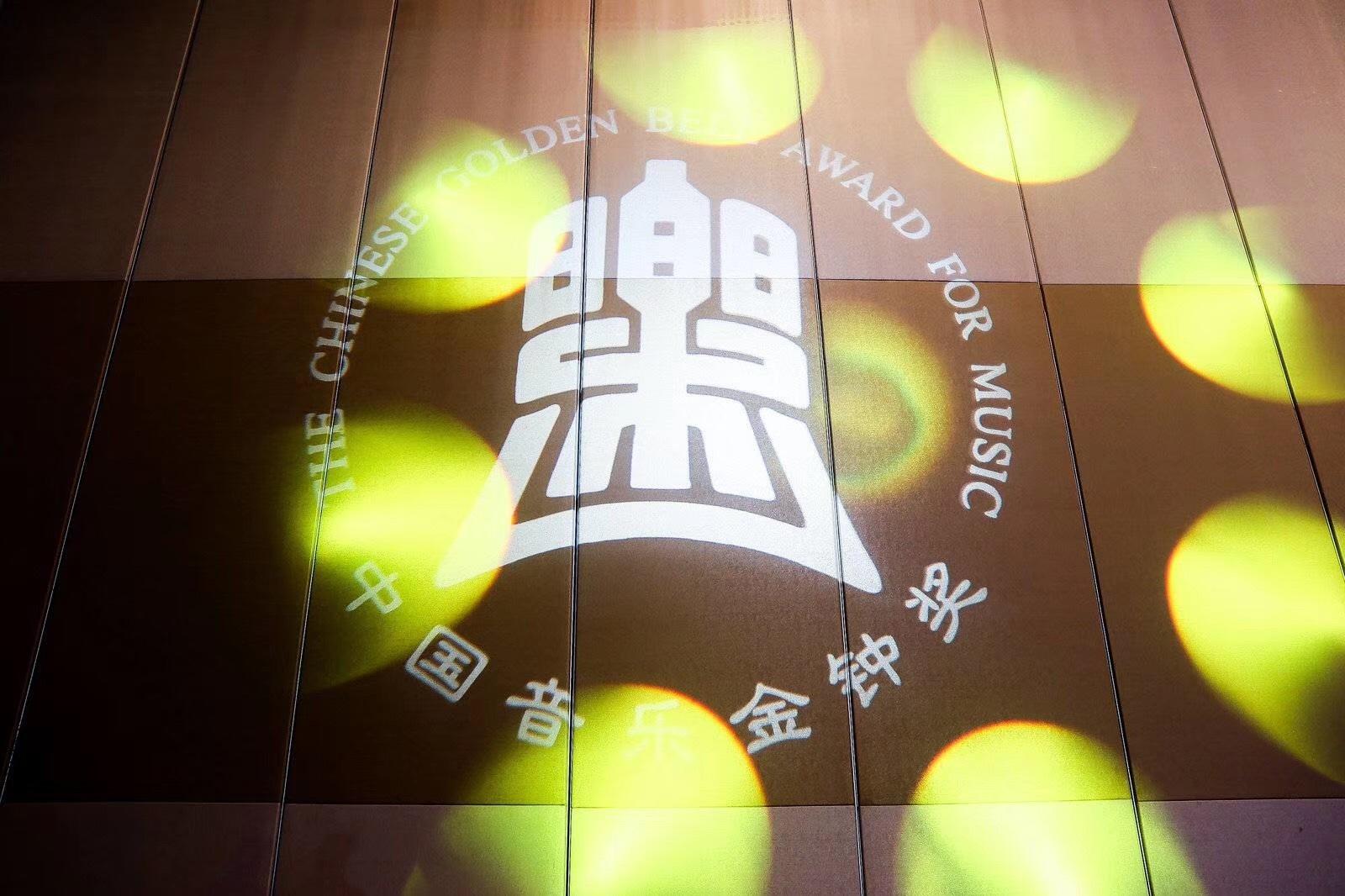 """国家级音乐大奖""""金钟奖""""首次来蓉举办 助力打造国际音乐之都"""