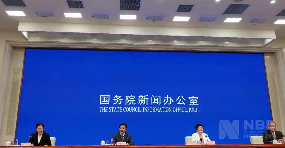 国家市场监督管理总局副局长田世宏:我国服务领域标准占比正在不断提升