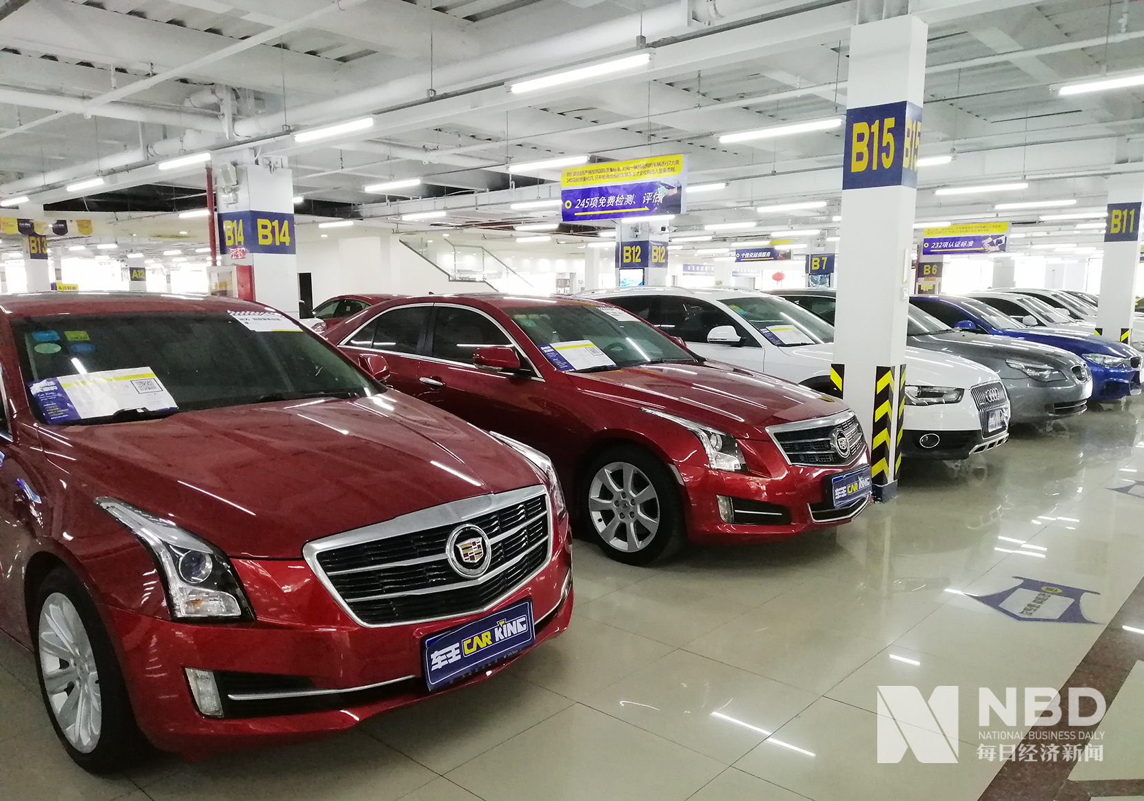 福州二手车市交易冷清:车价下滑 销量减少