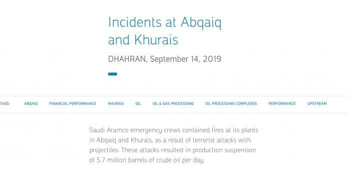 国际油价狂飙20%!无人机袭击腰斩沙特原油产量   _中欧新闻_欧洲中文网