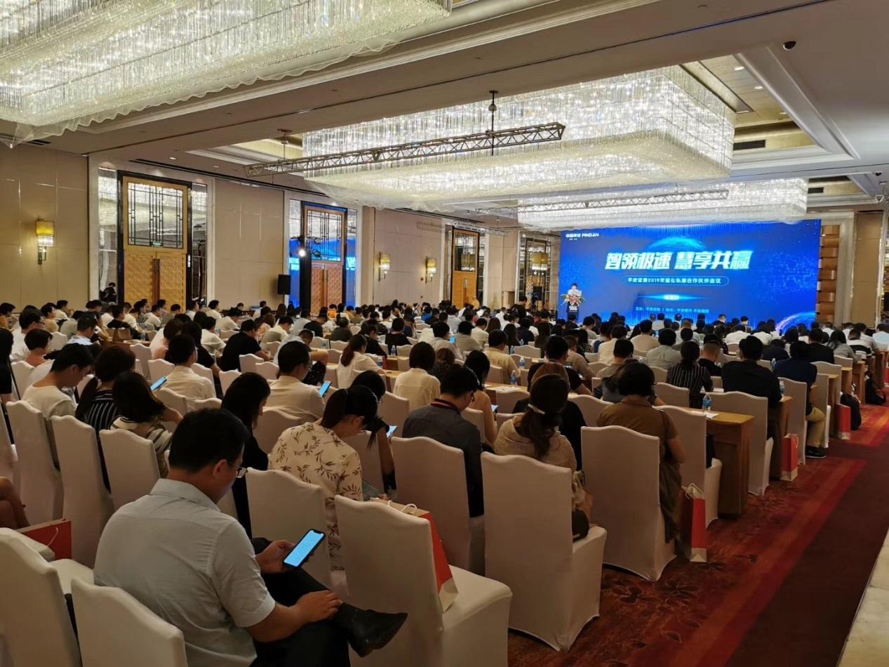 科技赋能再添重要成果 平安证券业内首推智慧PB服务方案   _中欧新闻_欧洲中文网