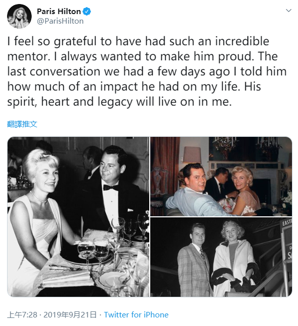 希爾頓酒店前CEO巴倫·希爾頓去世 終年91歲