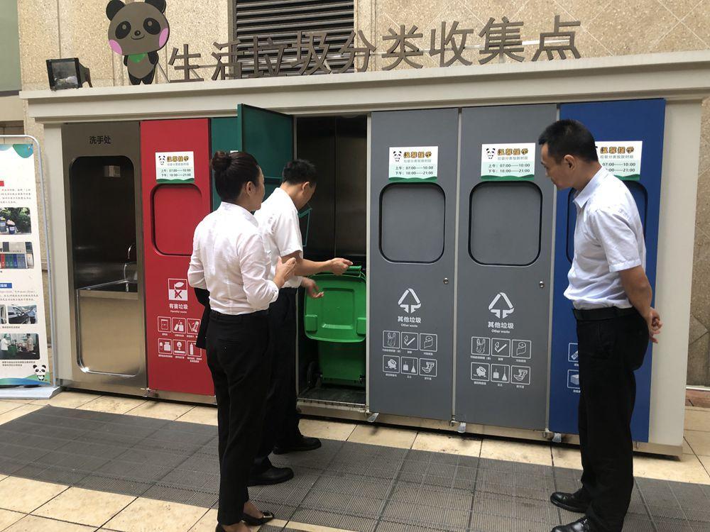垃圾的分类1_垃圾分类垃圾房_餐厅垃圾如何分类