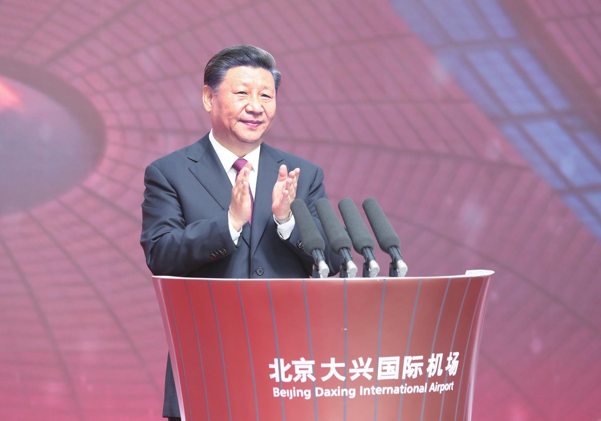 习近平宣布北京大兴国际机场正式投运