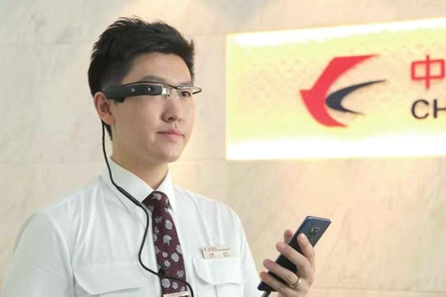 东航携手北京联通、华为 在北京大兴国际机场率