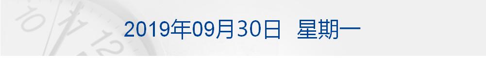 5663三公___早��丨袁隆平:百�q前��取���F超�稻理�最高�a量;�A�樽C��