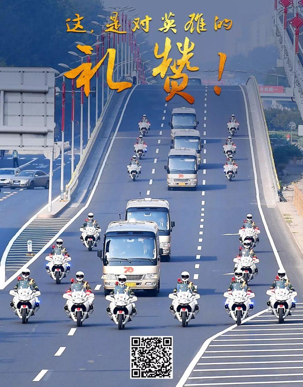 9月29日上午,西长安街上的一幕,令国人动容。