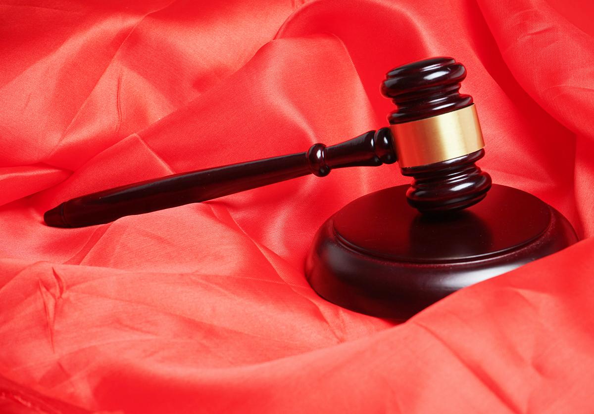 江苏信托诉保千里信托贷款违约新进展  法院将拍卖相关质押股权