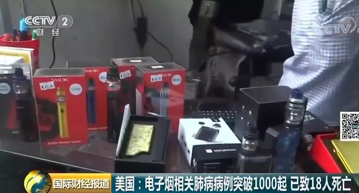 电子烟又出事!韩国也发现电子烟疑似肺病病例,你还在抽吗?