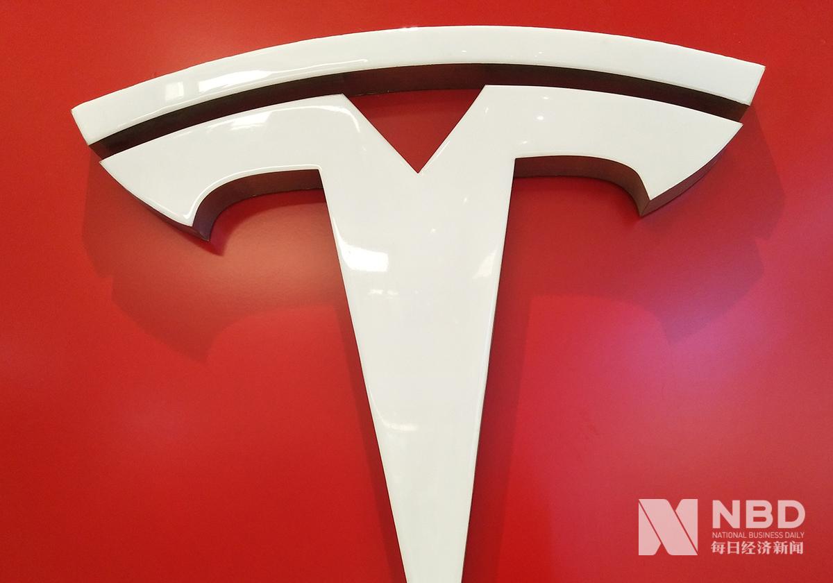 特斯拉入围 工信部新增车辆生产企业名单
