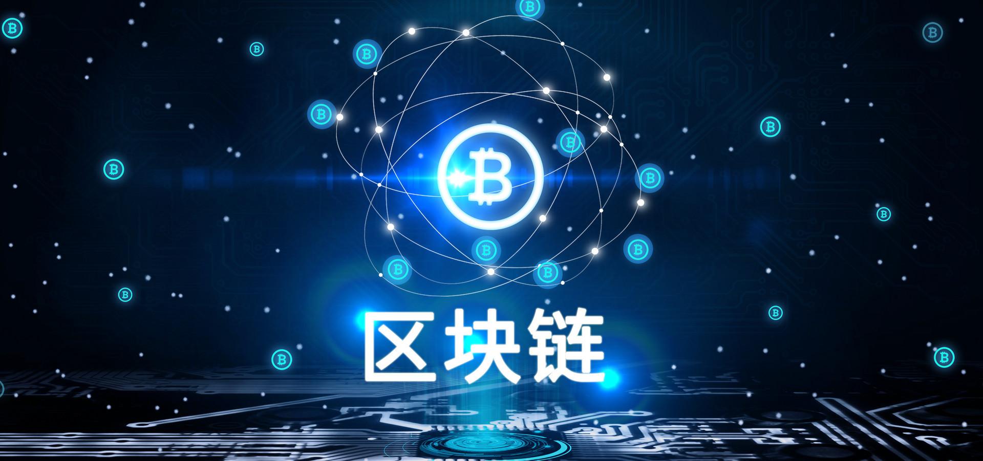 国家网信办发布第二批境内区块链信息服务备案编号 工商银行、华
